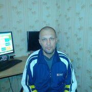 Василий 46 Киев