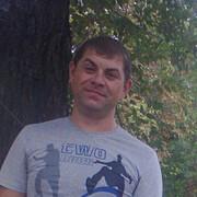 денис 41 Алчевск