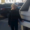 Elena, 40, г.Запорожье