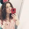 Jekaterina, 22, г.Санкт-Петербург