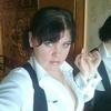Татьяна, 29, г.Днепропетровск