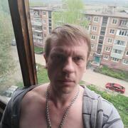 Александр 37 Тула