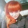 Наталья, 27, г.Алматы (Алма-Ата)
