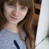 Яночка, 16, Добропілля