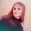 Анастасия, 34, г.Архангельск