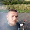 CaptnAiAi, 26, г.Штутгарт