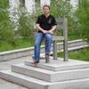 Volodya, 57, Nikel