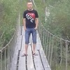 Алексей, 20, г.Дарасун
