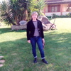 Инна, 53, г.Мессина