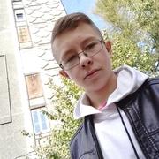 Артур 17 Красноярск