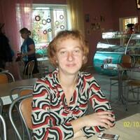 Татьяна, 42 года, Рыбы, Томск