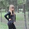 Алена, 18, г.Курск