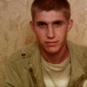 Сергей 33 Азов