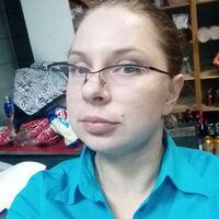 Елена, 33 года, Рыбы, Смоленск