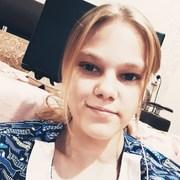 Наталья 21 Саратов
