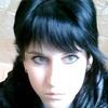 Лена, 26, г.Чаусы