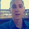 Андрей Шохин, 26, г.Щекино