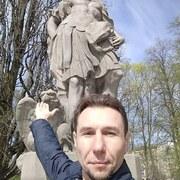 Александр 41 Каменское