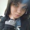 Ангелина, 20, г.Краснотурьинск