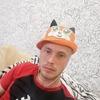 Павел, 27, г.Кола