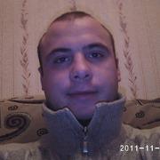Валерий 34 Иркутск