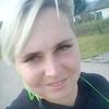 Yuliya, 27, Talmenka