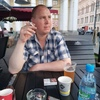 Aleksey, 33, г.Санкт-Петербург