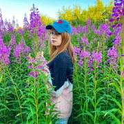 Дария 20 Северодвинск