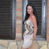 Наталья, 37, г.Пенза