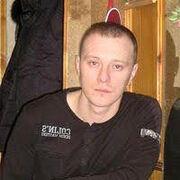 Радик 41 Казань