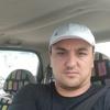 Диор, 37, г.Альметьевск