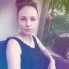 Mariana, 33, г.Орхей