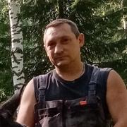 Дмитрий 36 Нижний Тагил