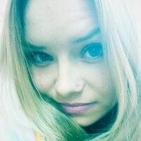 Екатерина, 27 лет, Водолей, Новосибирск