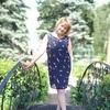 Мария, 51, г.Казань