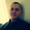 Anarxist, 20, г.Новочеркасск