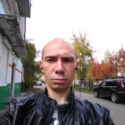 Василий 39 Нижнеудинск