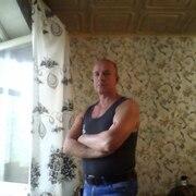Александр 50 Бронницы