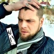 Soer Shock 29 Волгоград
