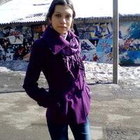 Иришка, 27 лет, Лев, Иркутск