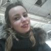 Софа Блищик, 18, г.Дубно