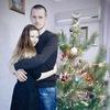 Анастасия, 22, г.Кропивницкий (Кировоград)