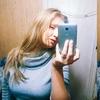 Екатерина, 23, г.Павловский Посад