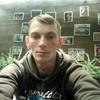 Андрей, 24, г.Новосибирск