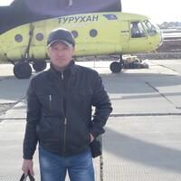 Юрий, 42 года, Рак, Чусовой