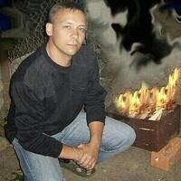 Сергей, 44 года, Козерог, Краснодар