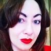 Kristina, 30, г.Единцы