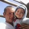 Александр, 22, г.Енотаевка