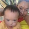 Диляра, 33, г.Алматы (Алма-Ата)