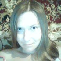 наталья, 39 лет, Стрелец, Краснодар